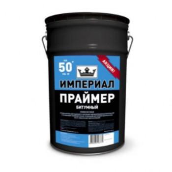 Мастика битумная изоляционная ИМПЕРАЛ, ведро 13 л./12 кг.