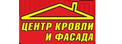 Центр кровли и фасада на Итыгина 21